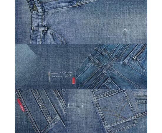 Замковой пол Jeans
