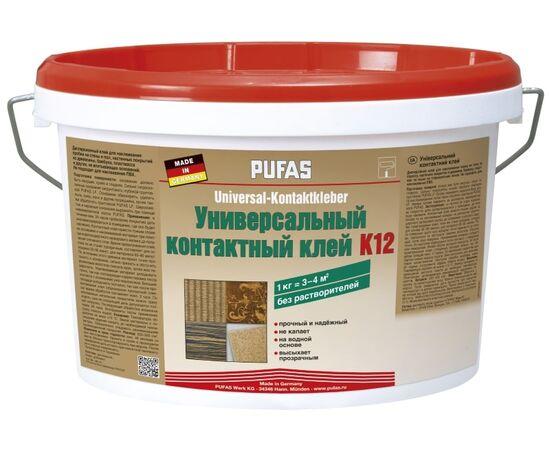 Универсальный контактный клей Pufas Kleber K12, емкость 2,5 кг, Норма упаковки: 2.5 кг